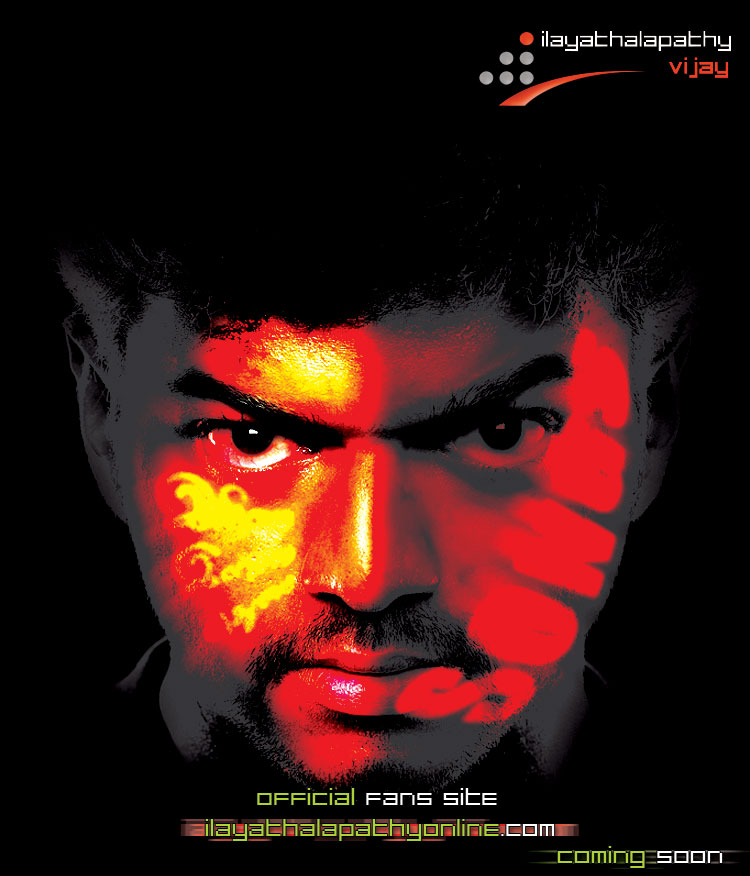 Gilli Movie Vijay Name Streaming With English Subtitles